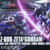 HGUC203 MSZ-006 Zガンダム キットレビュー[GUNDAM EVOLUTION PROJECT]