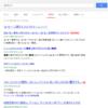 Googleブログ検索の結果をRSSで取得する方法