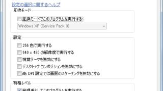 Windows版chromeでローカルファイルに直接アクセスする方法[オレ得JavaScriptメモ]
