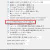 WPプラグインSyntax Highlighterでエスケープ記述が実態参照されずに書いた通り表示される問題の解消方法