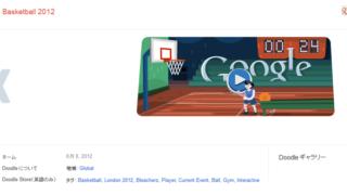GoogleのDoodleオリンピックモードでバスケットボール得点王を目指そう!