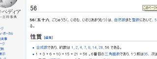 【56DOC】というタイトル