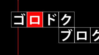 古畑任三郎のストーリー展開に学ぶブログの書き方