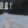 北海道でよく見かける冬のコワーイ道路事情まとめ11+α