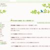 お友達が宮本武蔵『五輪書』の現代語訳を始めたので紹介しておきたい