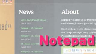 WindowsでWebコーディング→Notepad++使えば良いとおもうよ!