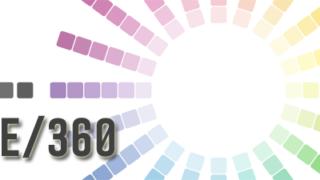 「Webサイトの配色で困った!」→「HUE/360使えば良いじゃない」