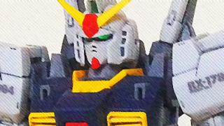 塗装をしないRGガンダムmk-Ⅱ、でもこんだけかっこ良くなるんだぜ