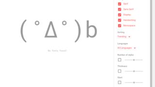 Google Fonts早期アクセスで9つの日本語フォントが試験提供開始。