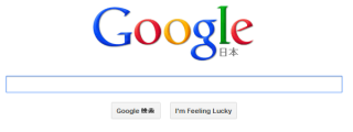 Googleトップのブコメ観察してみました