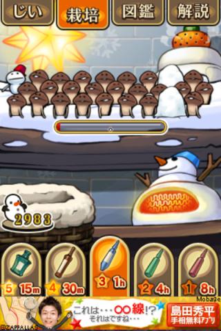 超定番 iPhoneアプリの無料暇つぶしゲーム5選