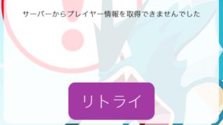 pokemonGOに圧倒的に足りない20のなにか