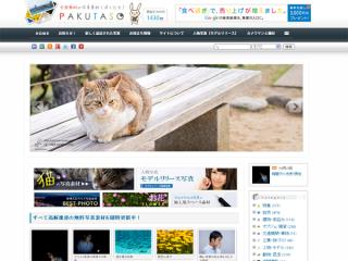 ブログ書くのにチョイチョイお世話になりそうな無料写真素材サイト2選