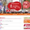 はい今年も【北の恵み食べマルシェ2012】9月15日(土)から3日間開催だよ!