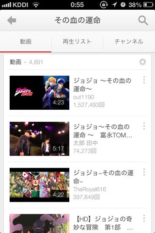Youtube iPhoneアプリがちょっと使いやすくなりました