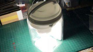 爆光・バッテリー込1,000円以下!屋外で使える防滴LEDランタンを作ってみたょ