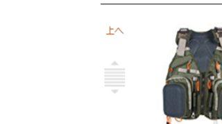 amazonのほしい物リストがいつのまにか自由に並べ替えできるようになってた件