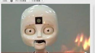 米海軍の開発したロボットが明和電機のサバオちゃんにクリソツな件